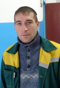 Beliaev PS